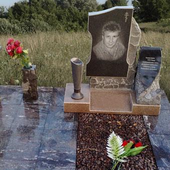 Памятники в тольятти заказать автор проекта памятника воткинск в екатеринбурге
